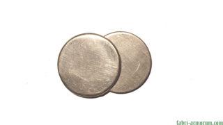 Tinned blank coin