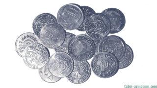 Aluminium 30 mm
