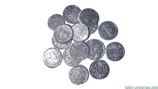Aluminium Coin 20 mm