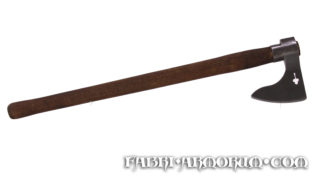 Rider's axe